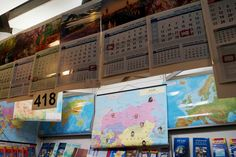 Календари, карти... Щанд 418