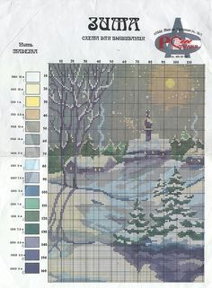 Winter Night: Free pattern