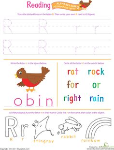 Worksheets: Get Ready for Reading: All About the Letter R