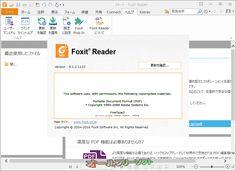 Foxit Reader 日本語版 8.1.2.1123  Foxit Reader 日本語版--Foxit Readerについて--オールフリーソフト