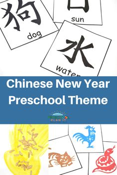 This Preschool Chinese New Year theme is to help children learn about the spring festival celebrated in China.