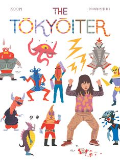 The Tokyoiter - Marion Laurent Magazine Illustration, Children's Book Illustration, Book Illustrations, Illustration Editorial, New Yorker Covers, The New Yorker, Cover Pages, Cover Art, Japanese Illustration