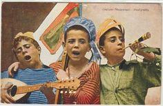 Costumi Napoletani - Piedigrotta (Children playing in Piedigrotta, Naples, XIX century)