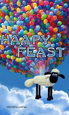عيد سعيد  Happy feast