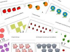 Αντιστοίχιση εικόνων με αριθμούς για παιδιά προσχολικής ηλικίας 2 Playing Cards, Games, Playing Card Games, Gaming, Game Cards, Plays, Game, Toys, Playing Card