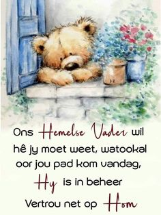Acts 1 8, Goeie More, Inspirational Qoutes, Afrikaans Quotes, Special Quotes, Good Morning Wishes, Religious Quotes, Good Night, Prayers