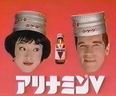 Les célébrités américaines dans les publicités japonaises – Nicolas Cage, Britney Spears, Arnold Schwarzenegger…