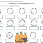 Enjoy this 9 page bundle. Each worksheet contains blank clocks so that they can be customized to the needs and abilities of your class.