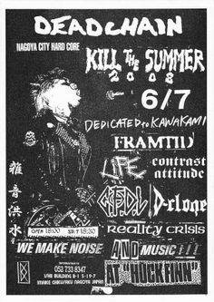 DEADCHAIN Kill The Summer 2008 -Dedicated to Kawakami- 2008.06.07 at 名古屋HuckFinn  Framtid Life Contrast Attitude  C.F.D.L. D-Clone  Reality Crisis