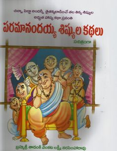"New Release -""Paramanadayya Sis..."", Now available on store http://www.telugubooks.in/products/paramanadayya-sishyula-kathalu-sachithranga?utm_campaign=social_autopilot&utm_source=pin&utm_medium=pin"