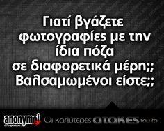 12072580_424150481043116_4516460932490400613_n Merida, Jokes, Letters, Humor, Funny, Greek, Disney, Husky Jokes, Humour