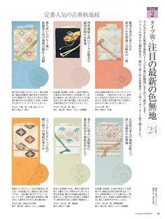 Japanese Costume, Kimono, Women's Fashion, Costumes, Outfits, Fashion Women, Suits, Dress Up Clothes