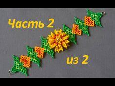 Crochet Flower Tutorial, Easy Crochet, Crochet Flowers, Diy Jewelry, Beaded Jewelry, Beaded Necklace, Beaded Bracelets, Native Beading Patterns, Bracelet Crafts