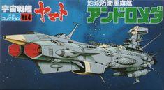 Star Blazers / Space Cruiser Yamato Models 1-5