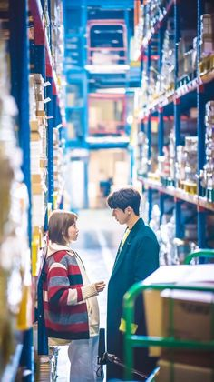 Weightlifting Fairy Kim Bok Joo // This scene killed me >. Kdrama, Asian Aesthetic, Weightlifting Fairy Kim Bok Joo Wallpapers, Weightlifting Kim Bok Joo, Weightlifting Fairy Kim Bok Joo Scene, Weighlifting Fairy Kim Bok Joo, Nam Joo Hyuk Lee Sung Kyung, Live Action, Kim Book