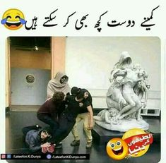 Funny Science Jokes, Funny School Jokes, Very Funny Jokes, Crazy Funny Memes, Really Funny Memes, Funny Facts, Funny Quotes In Urdu, Urdu Funny Poetry, Funny Attitude Quotes