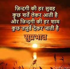 Everyone needs beautiful good morning images. When we wake up in the morning we send beautiful good morning images to our loved ones. Good Morning Picture Messages, Very Good Morning Images, Good Morning Photos Download, Good Morning Friends Quotes, Good Morning Image Quotes, Good Morning Beautiful Quotes, Good Night Image, Morning Pictures, Morning Pics