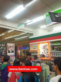 For the Good of Our Children: Poor visibility of #7Eleven store's sign