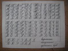 Нужны ли детям XXI века прописи, чистописание и каллиграфия? » Перуница
