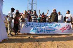 مظاهرة ضد قطع خدمات المحمول في محافظة شمال سيناء في مصر. تقرير المواطن الرقمي 1.6