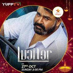 Enjoy episode of your favorite program Ready Steady Po on Star Vijay at any time through YuppTV. Full Episodes, Stars, Fictional Characters, Sterne, Fantasy Characters, Star