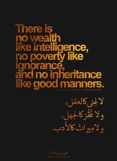 m7madsmiry: Ali ibn Abi Talib (radiAllahu... - Somewhere between desert sands...