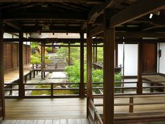 The head priest's house at the Ninnaji Temple in Kyoto is open to the public. It's an Imperial style residence that consists of a network of buildings connected by covered walkways surrounded by elegant gardens