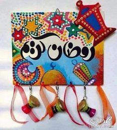 Ramadan Sweets, Ramadan Cards, Ramadan Mubarak, Eid Crafts, Diy And Crafts, Crafts For Kids, Paper Crafts, Islamic Celebrations, Islamic Events