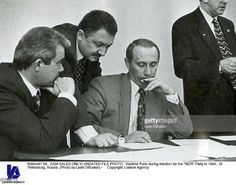 Vladimir Putin during election for the 'NDR' Party in 1994, St Petersburg, Russia.