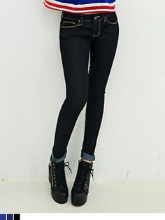 Essential Low Rise Skinny Jeans from en.yubsshop.com // $27.80