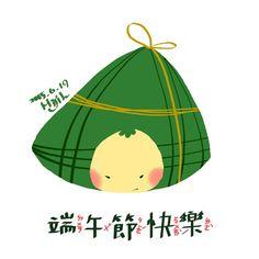 project360_o42 這週末端午節假期,好想吃蛋黃粽子啊~