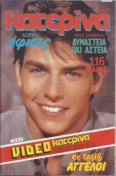 TOM CRUISE - GREEK -  Katerina Magazine - 1986 - No.361 Vintage Magazines, Tom Cruise, Supermodels, Toms, Greek, Memories, Karate, Kid, Organization