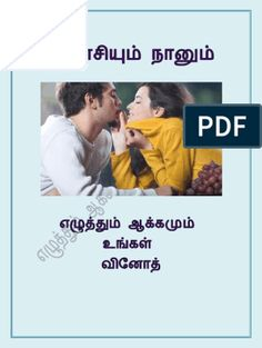 Scribd is the world's largest social reading and publishing site. Romantic Novels To Read, Romance Novels, Novels To Read Online, Movies Online, Tamil Stories, Free Novels, Free Books To Read, Reading Online, Hobby Craft