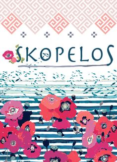 Skopelos by Katarina Roccella, Art Gallery Fabrics... coming in April 2015!!
