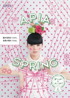 Japanese Advertising: APiA Spring. Tetsuya Chihara. 2014 #Graphic Design