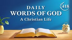 """Daily Words of God   """"Concerning the Practice of Prayer""""   Excerpt 418 Devotion Of The Day, Todays Devotion, Christian Movies, Christian Life, Our Daily Bread Devotional, Religious Rituals, Daily Word, You Are Blessed, Bible Knowledge"""