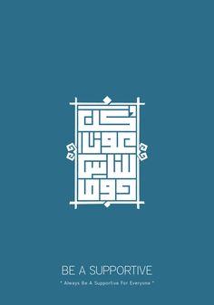 Minimalistic typographic vector poster design