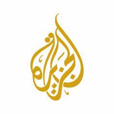 Al-Jazeera logo. Photo: Al-Jazeera A television crew from Qatari-based media group Al-Jazeera was banned from an Egyptian government press conference … Tsunami, Al Jazeera English, Muslim Brotherhood, Current Tv, Tribal Tattoos, Crime, Arabic Calligraphy, Product Launch, Typography