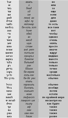 slova3.jpg (344×594)