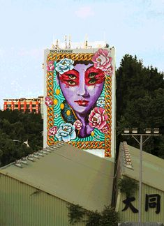 Watch: The world's largest 'GIF-iti,' or stop-motion street art - The Washington Post