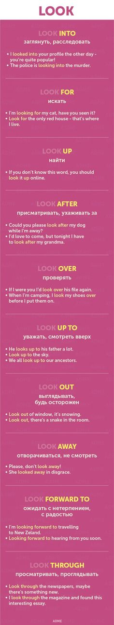 How to translate English phrasal verbs into Russian