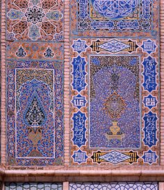 Wall Decoration, The Great Mosque, also known as The Friday Mosque or Masjid Juma, Herat, Afghanistan, c.1974