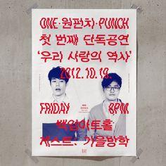 Poster / Studio fnt