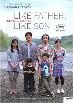 LIKE FATHER, LIKE SON - 2013 - JAPAN MOVIE - FILMPOSTER A4