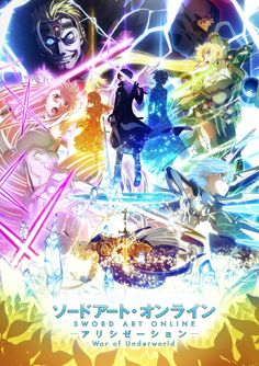 Sword Art Online: Alicization - War of Underworld: Part II anime info and recommendations. Continuation of Sword Art Online: Alicization - Wa. Arte Online, Kunst Online, Online Art, Online Anime, Sao Anime, Anime One, Anime Manga, Otaku Anime, Sword Art Online Poster