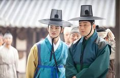 Seo In Guk The King's Face Stills