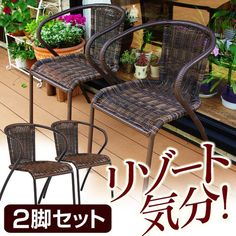 Outdoor Chairs, Outdoor Furniture Sets, Outdoor Decor, Wicker, Home Decor, Decoration Home, Room Decor, Garden Chairs, Home Interior Design