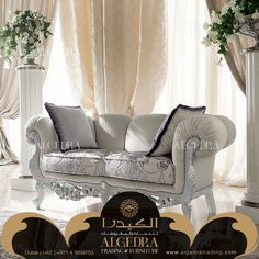 Get this lavish sofa and make your home look more beautiful. Order now! أضف إلى منزلك رونقه وجماله باقتناء أثاث مثالي, قم بزيارة موقعنا الإلكتروني واحصل عليه الآن 00971528111106 www.algedratrading.com #unique #luxurious #Furniture #Interior #Design #Decor #Comfort #ALGEDRA #Dubai #MyDubai #creative #designs #sofa