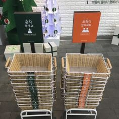 These baskets that let the staff know whether the customers want help or not.   24 Times The World Was Almost Too Damn Clever