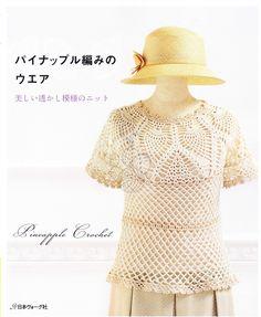 Pa na tsu pu イ Hikaru editado Minorin US shi い ア ウ EVAL aparência transparente の ka shi tsu ni Suites - blog de cissy-xi-xi - cissy